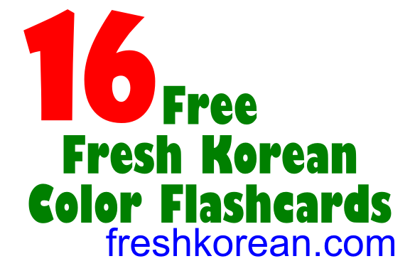 16 Free Fresh Korean Color Flashcards Banner