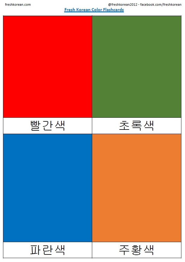 graphic regarding Colors Flashcards Printable identified as Korean Colour Flashcards New Korean