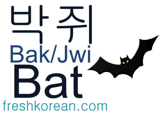 Bat - Fresh Korean Phrase Card