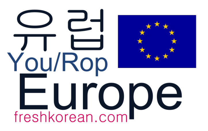 Europe - Fresh Korean Phrase Card