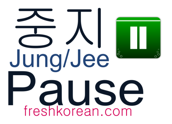 Pause - Fresh Korean Phrase Card
