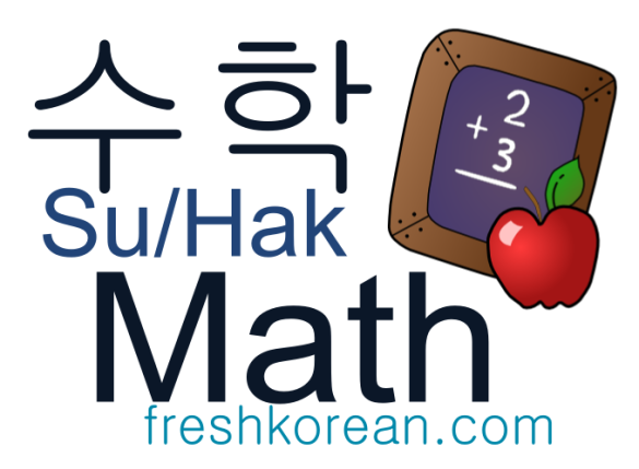 Math - Fresh Korean Phrase Card