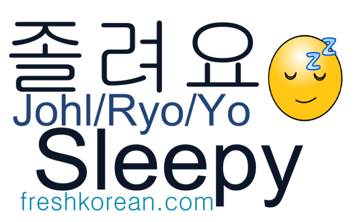 Sleepy - Fresh Korean Phrase Card