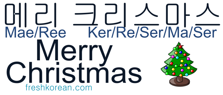 Merry Christmas - Fresh Korean Phrase Card