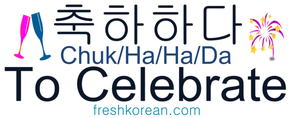 To Celebrate - Fresh Korean Phrase Card
