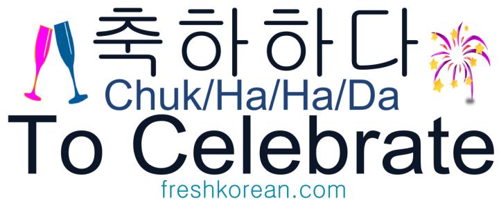 To Celebrate - Fresh Korean Phrase Card