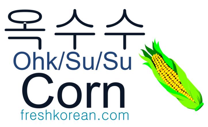 Corn - Fresh Korean Phrase Card