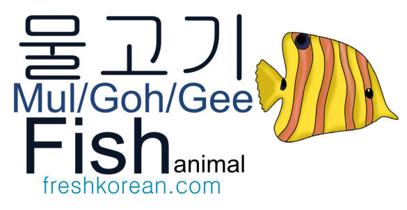 Fish animal - Fresh Korean Phrase Card