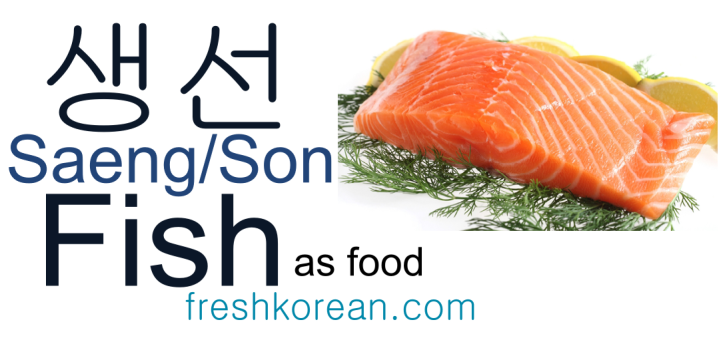 Fish as Food - Fresh Korean Phrase Card