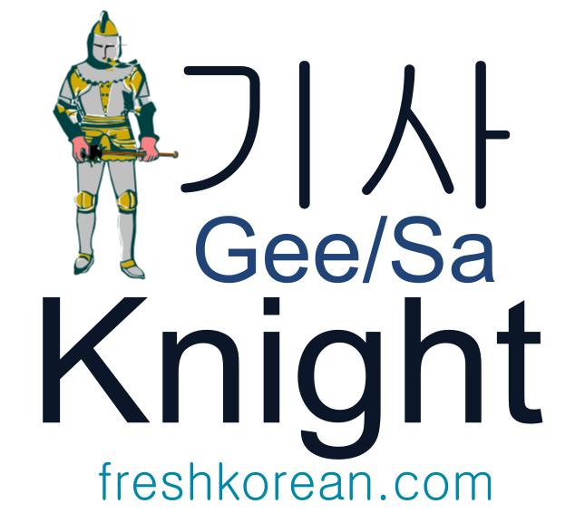 Knight - Fresh Korean Phrase Card