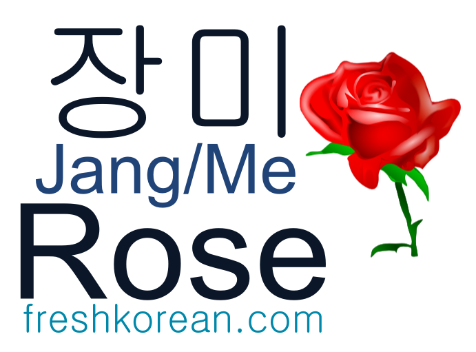 Rose - Fresh Korean Phrase Card