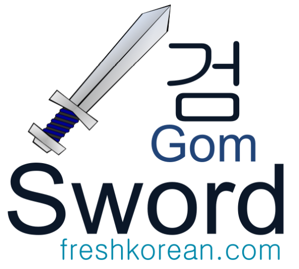Sword - Fresh Korean Phrase Card