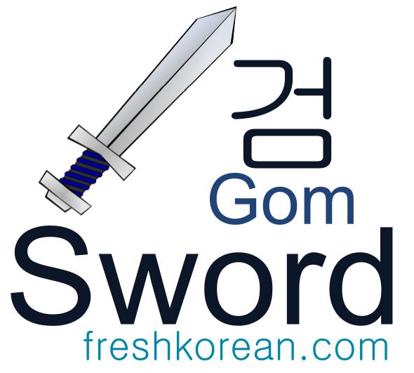 Sword - Fresh Korean Phrase Card