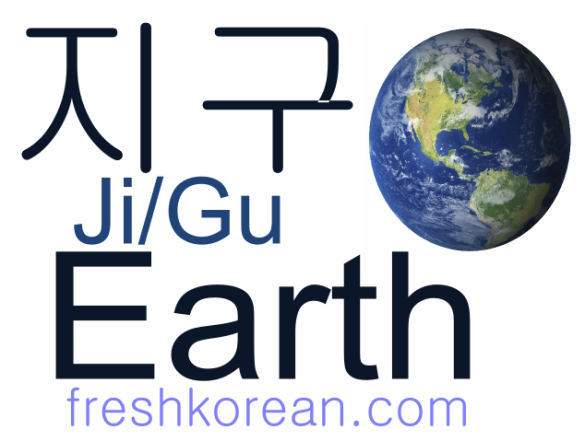 earth - Fresh Korean Phrase Card