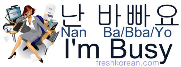 Im busy - Fresh Korean Phrase Card