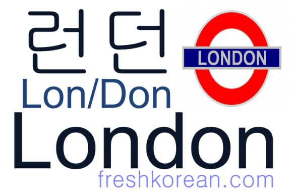 London - Fresh Korean Phrase Card