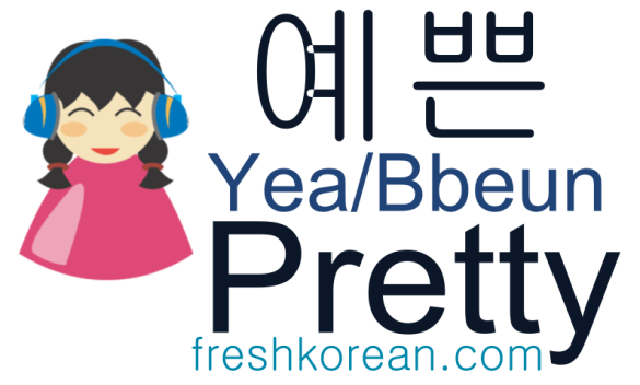 Pretty - Fresh Korean Phrase Card