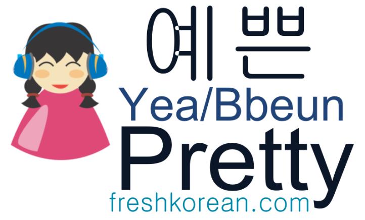 Pretty - Fresh Korean Phrase Card
