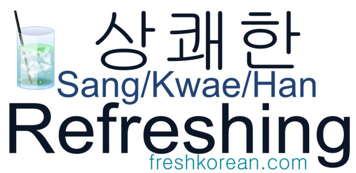 Refreshing - Fresh Korean Phrase Card
