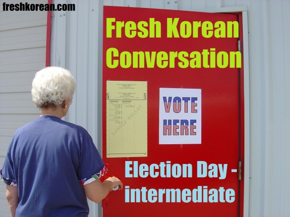 Election Day Conversation Inter - Fresh Korean
