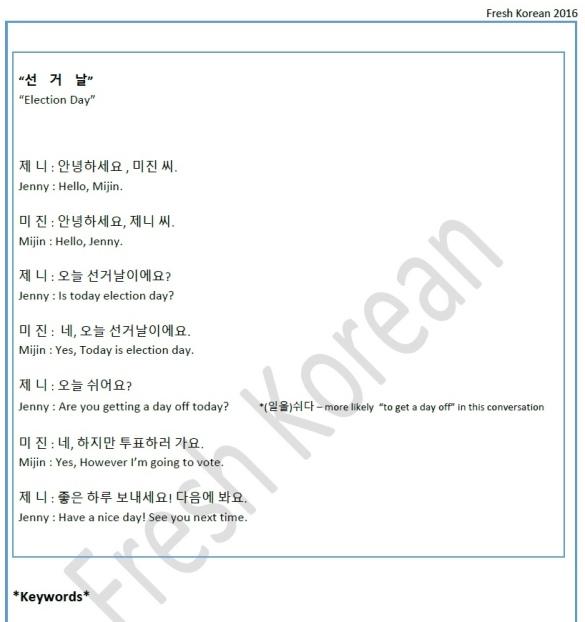 Election Day Korean Conversation Beginner
