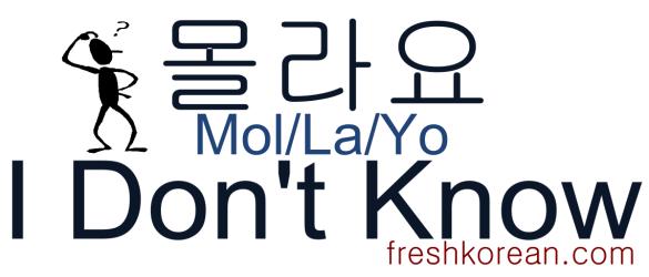 I Don't Know - Fresh Korean Phrase Card
