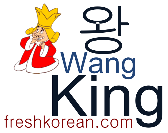 King - Fresh Korean Phrase Card