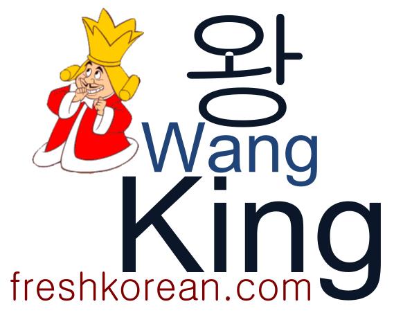 King - Fresh Korean Phrase Card