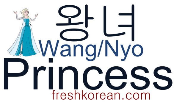 Princess - Fresh Korean Phrase Card