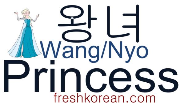 Princess - Fresh Korean Phrase Card