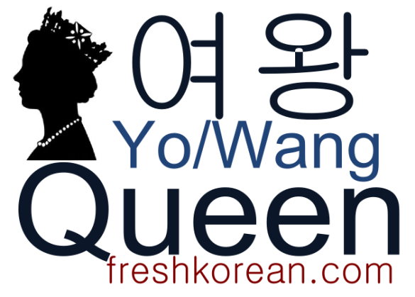 Queen - Fresh Korean Phrase Card
