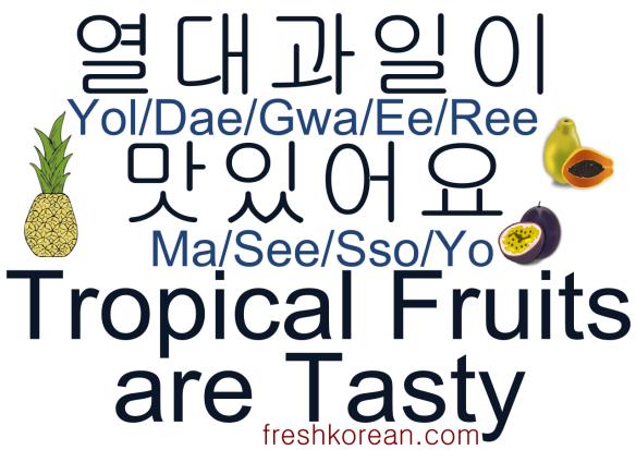tropical fruits are tasty - Fresh Korean Phrase Card