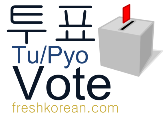 Vote - Fresh Korean Phrase Card