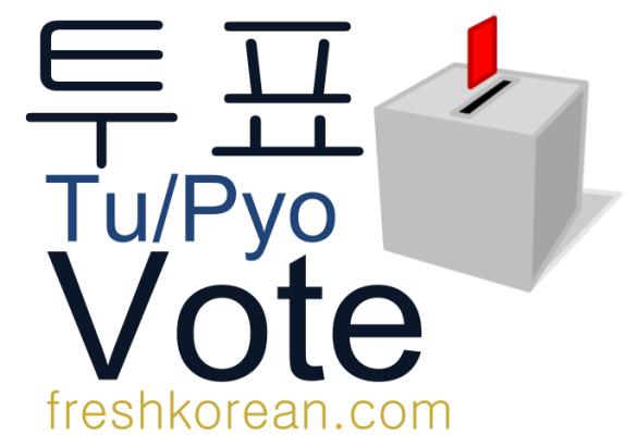 Vote - Fresh Korean Phrase Card