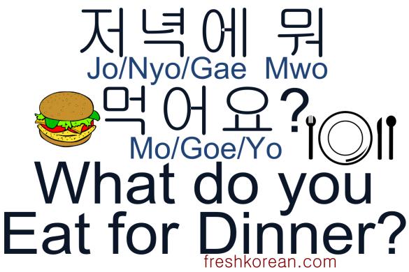 What do you eat for dinner - Fresh Korean Phrase Card