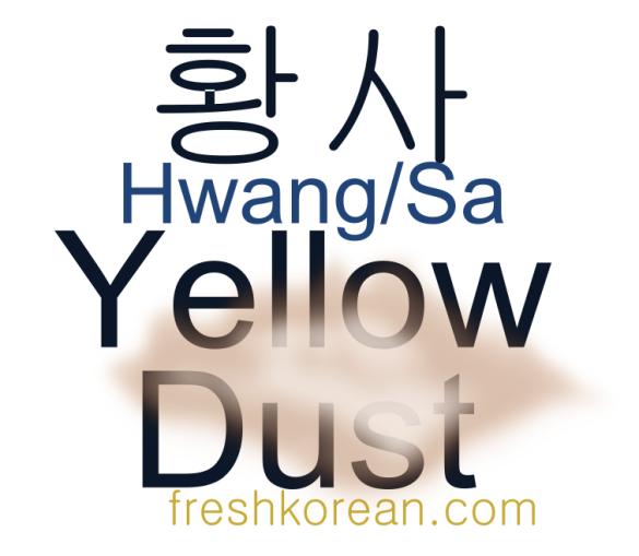 Yellow Dust - Fresh Korean Phrase Card