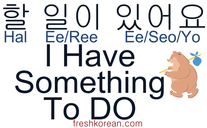 I Have Something To Do - Fresh Korean Phrase Card