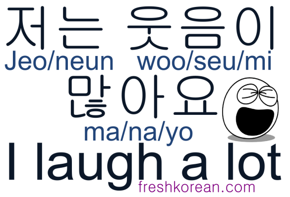 I Laugh A Lot - Fresh Korean Phrase Card