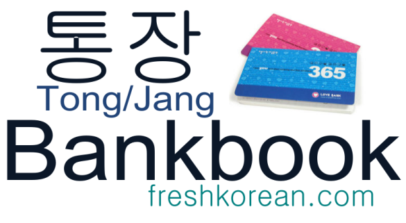 bankbook - Fresh Korean Phrase Card