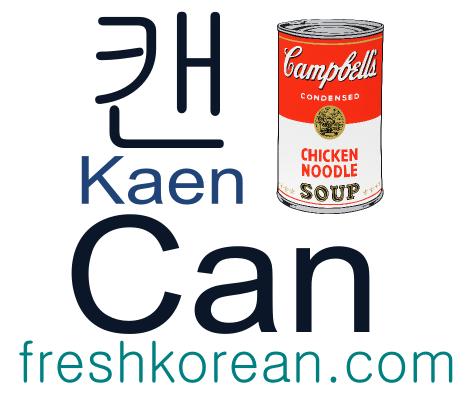 Can - Fresh Korean Phrase Card