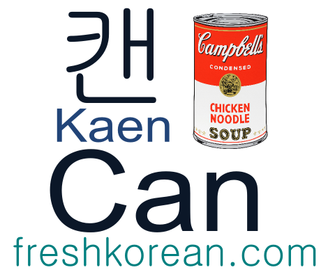 Can - Fresh Korean Phrase Card