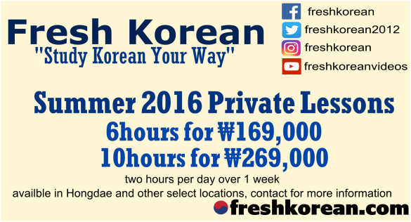 Fresh Korean Private Lessons Summer 2016