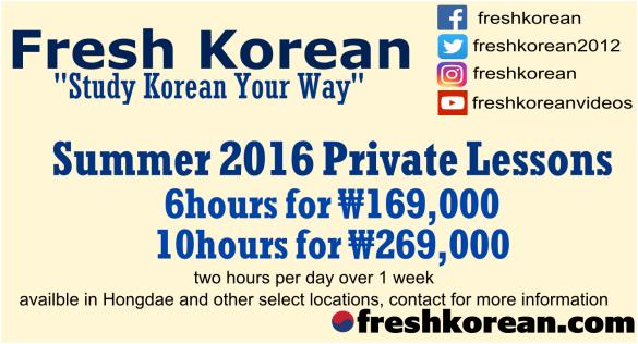 Fresh Korean Private Lessons Summer 2016