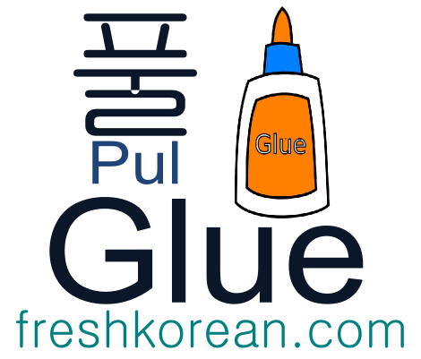 Glue - Fresh Korean Phrase Card