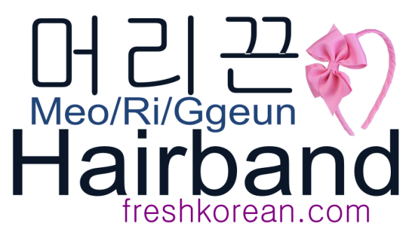 hairband - Fresh Korean Phrase Card