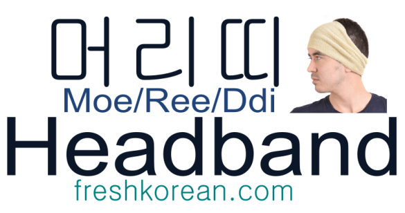headband - Fresh Korean Phrase Card
