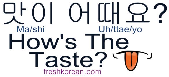 how's the taste - Fresh Korean Phrase Card