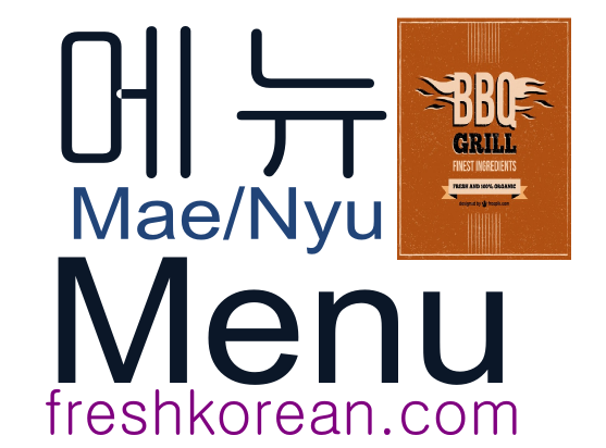 menu - Fresh Korean Phrase Card