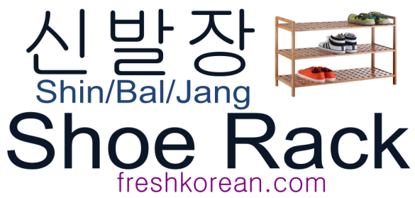 shoe rack - Fresh Korean Phrase Card