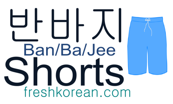 shorts - Fresh Korean Phrase Card